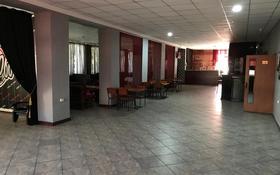 Здание, площадью 960 м², Valikhanova 43 за 77 млн 〒 в Жезказгане