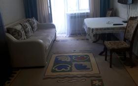 3-комнатная квартира, 67 м², 4/4 этаж, Бокина 9 — Лермонтова за 20 млн 〒 в Талгаре
