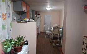 4-комнатный дом, 100 м², 9 сот., Пер Сорокина за 14 млн 〒 в Таразе