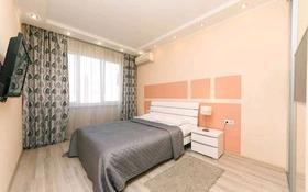 4-комнатная квартира, 145 м², 20/41 этаж посуточно, Достык 5 — Сауран за 28 000 〒 в Нур-Султане (Астана), Есиль р-н