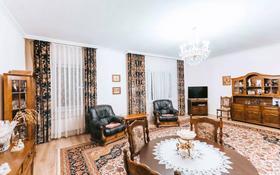 4-комнатная квартира, 183 м², 8/9 этаж, Желтоксан за 110 млн 〒 в Нур-Султане (Астана), Сарыарка р-н
