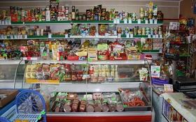 Магазин площадью 70 м², Алматинская 58 за 230 000 〒 в Усть-Каменогорске