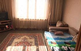 1-комнатная квартира, 41 м², 9/10 этаж, улица Ибраева 113 — Братьев Мусиных за 9.9 млн 〒 в Семее