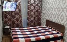 1-комнатная квартира, 33 м², 5/5 этаж посуточно, Бауыржан Момышулы 42 за 6 000 〒 в Экибастузе
