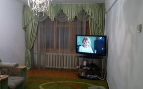 3-комнатная квартира, 72 м², 1/5 этаж, Мичурина 1 за 6.5 млн 〒 в Риддере