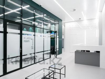 Офис площадью 4500 м², Сарайшык — проспект Кабанбай Батыра за 7 000 〒 в Нур-Султане (Астана), Есиль р-н — фото 8