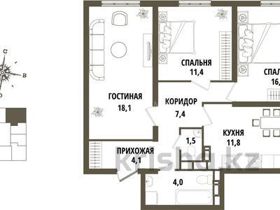 3-комнатная квартира, 73 м², 4/12 этаж, Тажибаевой 157 за ~ 37.4 млн 〒 в Алматы, Бостандыкский р-н