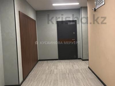 3-комнатная квартира, 73 м², 4/12 этаж, Тажибаевой 157 за ~ 37.4 млн 〒 в Алматы, Бостандыкский р-н — фото 2