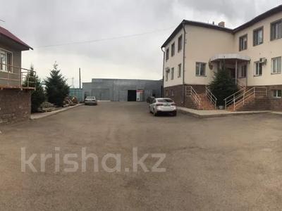 Промбаза 23 сотки, Циолковского за 670 млн 〒 в Нур-Султане (Астана), Алматы р-н
