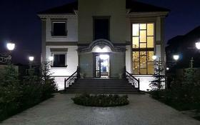 10-комнатный дом, 438 м², 12 сот., Микрайон Академгородок — Ақ қайнар за 140 млн 〒 в Шымкенте, Каратауский р-н