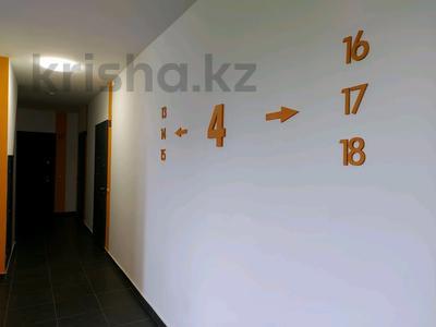 3-комнатная квартира, 80.4 м², 6/21 этаж, Жанибека Тархана 2/6 — Уалийханова за 50 млн 〒 в Нур-Султане (Астане), р-н Байконур