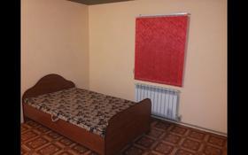1 комната, 15 м², Таджикская 3 — Ташкентская,баумана за 34 000 〒 в Алматы, Алатауский р-н