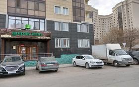 Офис площадью 617.4 м², Кенесары 65 за ~ 160 млн 〒 в Нур-Султане (Астане), р-н Байконур