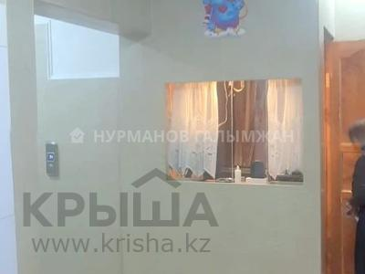 2-комнатная квартира, 55 м², 4/14 этаж, мкр Самал-1, Мкр Самал-1 32 за ~ 32 млн 〒 в Алматы, Медеуский р-н — фото 28
