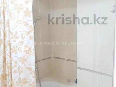 2-комнатная квартира, 55 м², 4/14 этаж, мкр Самал-1, Мкр Самал-1 32 за ~ 32 млн 〒 в Алматы, Медеуский р-н — фото 10