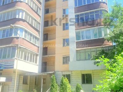 2-комнатная квартира, 55 м², 4/14 этаж, мкр Самал-1, Мкр Самал-1 32 за ~ 32 млн 〒 в Алматы, Медеуский р-н