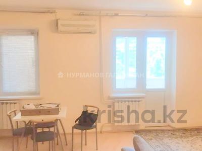 2-комнатная квартира, 55 м², 4/14 этаж, мкр Самал-1, Мкр Самал-1 32 за ~ 32 млн 〒 в Алматы, Медеуский р-н — фото 26