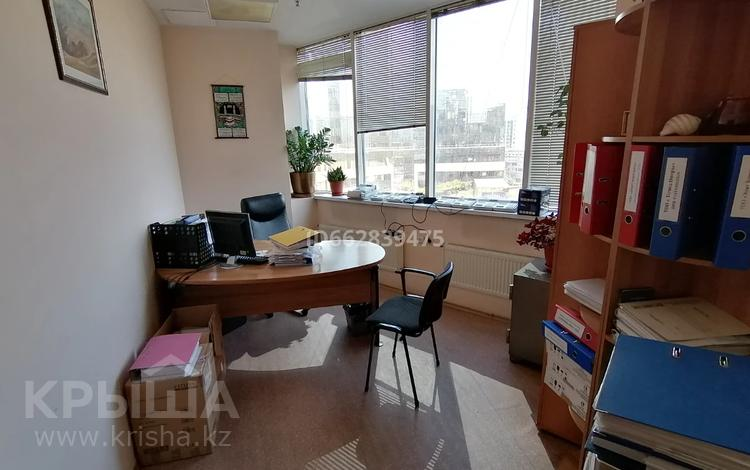 Офис площадью 93.4 м², проспект Аль-Фараби 5к2А за 59 млн 〒 в Алматы, Бостандыкский р-н