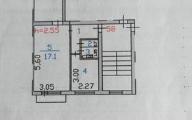 2-комнатная квартира, 43 м², 5/5 этаж, Казахстанская 124/1 за 6 млн 〒 в Шахтинске
