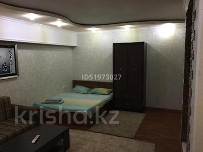 1-комнатная квартира, 36 м², 2/5 этаж посуточно, Абая 139 — Кунаева за 7 000 〒 в Таразе — фото 5