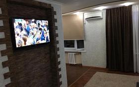 1-комнатная квартира, 36 м², 2/5 этаж посуточно, Абая 139 — Кунаева за 7 000 〒 в Таразе