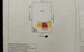 5-комнатный дом, 60 м², мкр Пришахтинск, шаумяна за 6.8 млн 〒 в Караганде, Октябрьский р-н