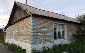 4-комнатный дом, 47 м², 5 сот., 50лет октября 40 за 750 000 〒 в Ульяновском