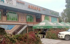 Комплекс кафе, гостиница, бильярдная за 172 млн 〒 в Алматы, Турксибский р-н