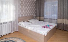 1-комнатная квартира, 30 м², 1/5 этаж посуточно, Интернациональная за 7 000 〒 в Петропавловске