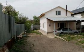 6-комнатный дом, 160 м², 6 сот., Медеуский р-н, мкр Алатау (ИЯФ) за 18 млн 〒 в Алматы, Медеуский р-н