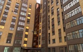 3-комнатная квартира, 82 м², 9/9 этаж, Жумабаева 58 за 28.8 млн 〒 в Семее