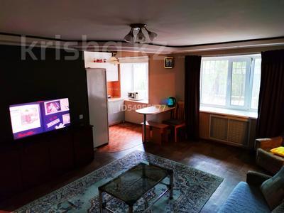 2-комнатная квартира, 49 м² посуточно, Алиханова 10 за 7 500 〒 в Караганде, Казыбек би р-н — фото 5