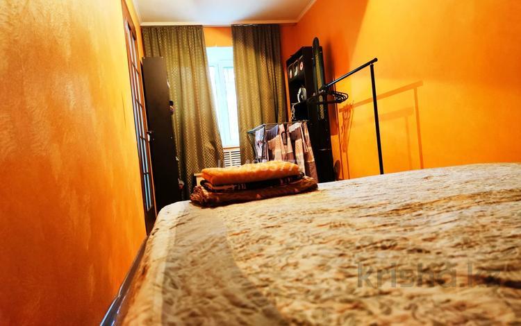 2-комнатная квартира, 49 м² посуточно, Алиханова 10 за 7 500 〒 в Караганде, Казыбек би р-н