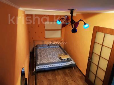 2-комнатная квартира, 49 м² посуточно, Алиханова 10 за 7 500 〒 в Караганде, Казыбек би р-н — фото 3