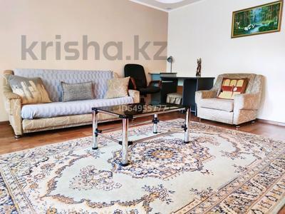 2-комнатная квартира, 49 м² посуточно, Алиханова 10 за 7 500 〒 в Караганде, Казыбек би р-н — фото 4