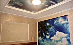 3-комнатный дом, 58 м², 6 сот., Акына Шашубая — Улытауская за 12 млн 〒 в Жезказгане