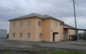 Промбаза 80 соток, Трудовая 24 за 100 млн 〒 в Щучинске
