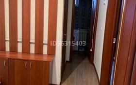 2-комнатная квартира, 52.9 м², 4/4 этаж, 1-й микрорайон 28 — Жаугашты базар арты за 15 млн 〒 в Туркестане