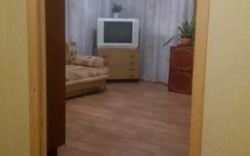 5-комнатный дом, 89 м², 6 сот., Днепропетровская — Щедрина за 12.5 млн 〒 в Павлодаре