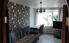 2-комнатная квартира, 51 м², 2/5 этаж, 4 микрорайон 21 за 8.1 млн 〒 в Лисаковске