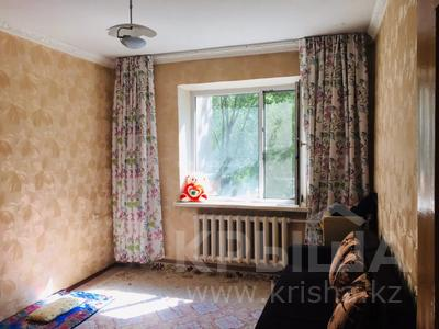 1-комнатная квартира, 37 м², 3/12 этаж, мкр Аксай-1А, Мкр Аксай-1А за 13.2 млн 〒 в Алматы, Ауэзовский р-н