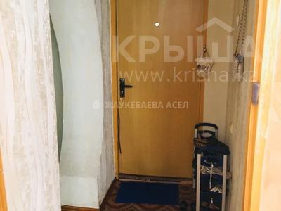 1-комнатная квартира, 37 м², 3/12 этаж, мкр Аксай-1А, Мкр Аксай-1А за 13.2 млн 〒 в Алматы, Ауэзовский р-н — фото 9