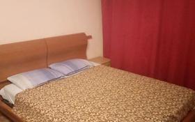 1-комнатная квартира, 36 м², 2/5 этаж посуточно, Кабанбай Батыра 119 — Чехова за 6 000 〒 в Усть-Каменогорске