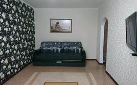 1-комнатная квартира, 35 м², 5/6 этаж посуточно, Жубанова 271 за 7 000 〒 в Актобе, мкр 8