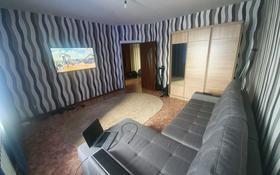 1-комнатная квартира, 47.2 м², 5/5 этаж, Дружбы Народов 4/6 за 11 млн 〒 в Аксае