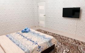 3-комнатная квартира, 65 м² посуточно, Мкр Авангард-3 39 за 15 000 〒 в Атырау