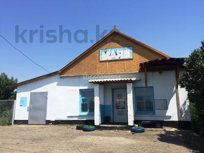 Магазин площадью 67.9 м², ул. Громова 42 за 12.3 млн 〒 в Усть-Каменогорске