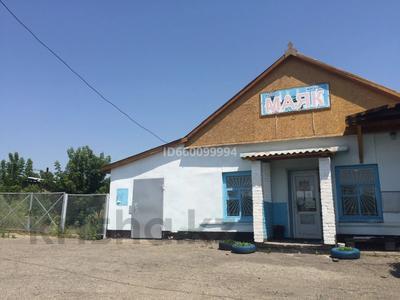 Магазин площадью 67.9 м², ул. Громова 42 за 12.3 млн 〒 в Усть-Каменогорске — фото 2