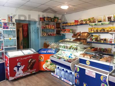 Магазин площадью 67.9 м², ул. Громова 42 за 12.3 млн 〒 в Усть-Каменогорске — фото 5