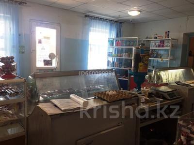 Магазин площадью 67.9 м², ул. Громова 42 за 12.3 млн 〒 в Усть-Каменогорске — фото 7